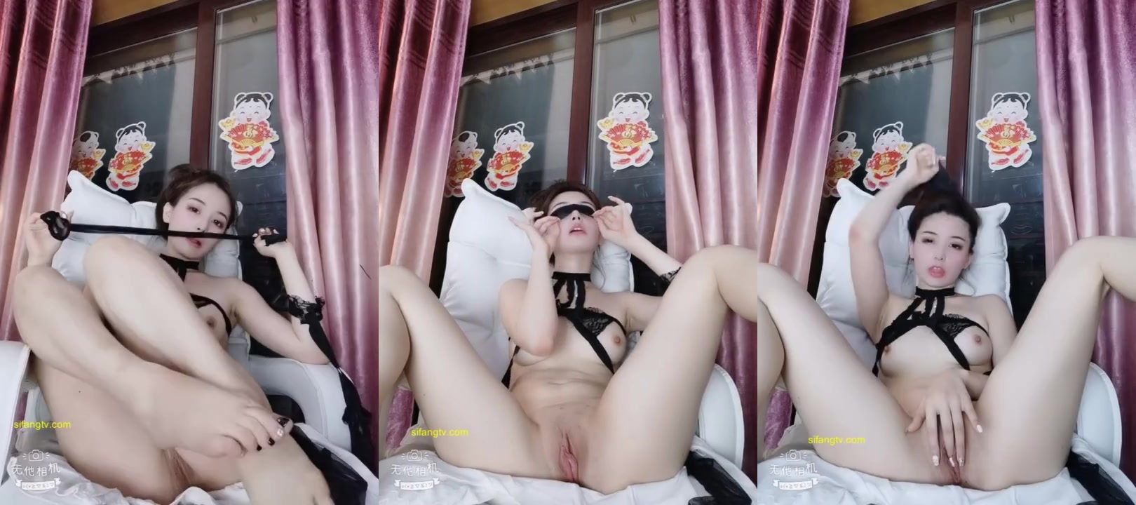 Chinese dance goddess peach buttocks sexy lingerie words core striptease 3